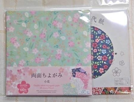 七夕飾りを折り紙で♪かわいい簡単な作り方・折り方8選【立体・平面】
