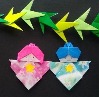七夕飾りを折り紙で♪かわいい簡単な平面の織姫(おりひめ)と彦星(ひこぼし)の折り方