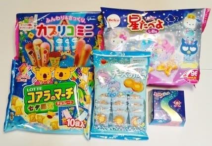 【七夕限定のお菓子】市販で買える可愛いスナック菓子・チョコ