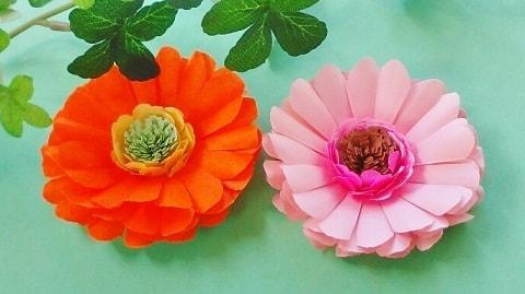 【折り紙】秋の花(9月・10月・11月)立体のガーベラの簡単な作り方