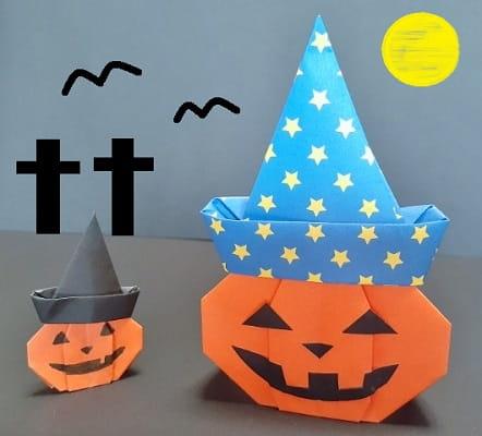 【折り紙 ハロウィーン】立体の帽子付きジャックオーランタン(お化けカボチャ)の簡単な折り方・作り方