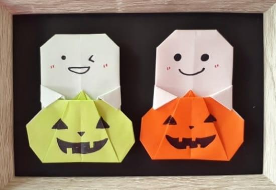 【ハロウィン 折り紙】リースのオーナメントの簡単な作り方(かわいいカボチャとおばけの飾り)(折り紙1枚で)