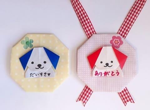 【折り紙】動物のメダル(犬)の簡単でかわいい折り方・作り方(メッセージが書ける)