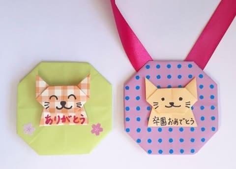 【折り紙】動物のメダル(猫)の簡単でかわいい折り方・作り方(メッセージが書ける)