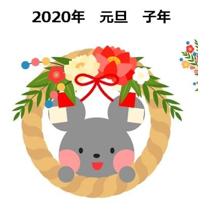 【折り紙 干支】ネズミの簡単な立体の折り方・作り方6選【お正月】